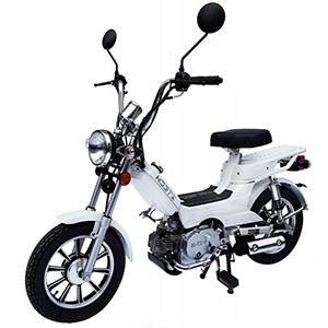 Benzinmotoros Kerékpár (Új)